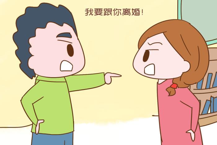 """""""离婚冷静期""""即将实施,它相当于""""结婚劝退""""?别被误解吓破胆"""
