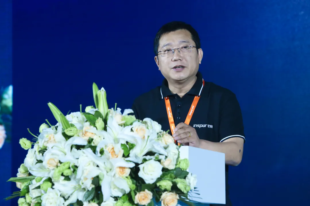 助力首都打造数字经济高地 Inspur World 2021来到北京