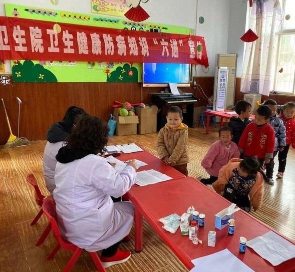 """潼关县安乐卫生院3-6岁儿童体检工作""""健康体检从我做起"""""""