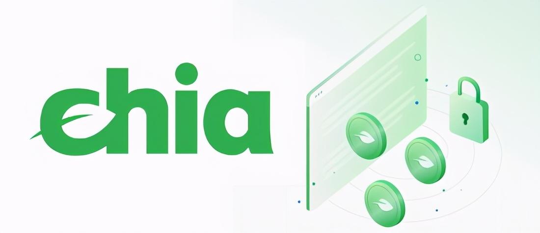 关于Chia的价值,chia目前的发展状况简述