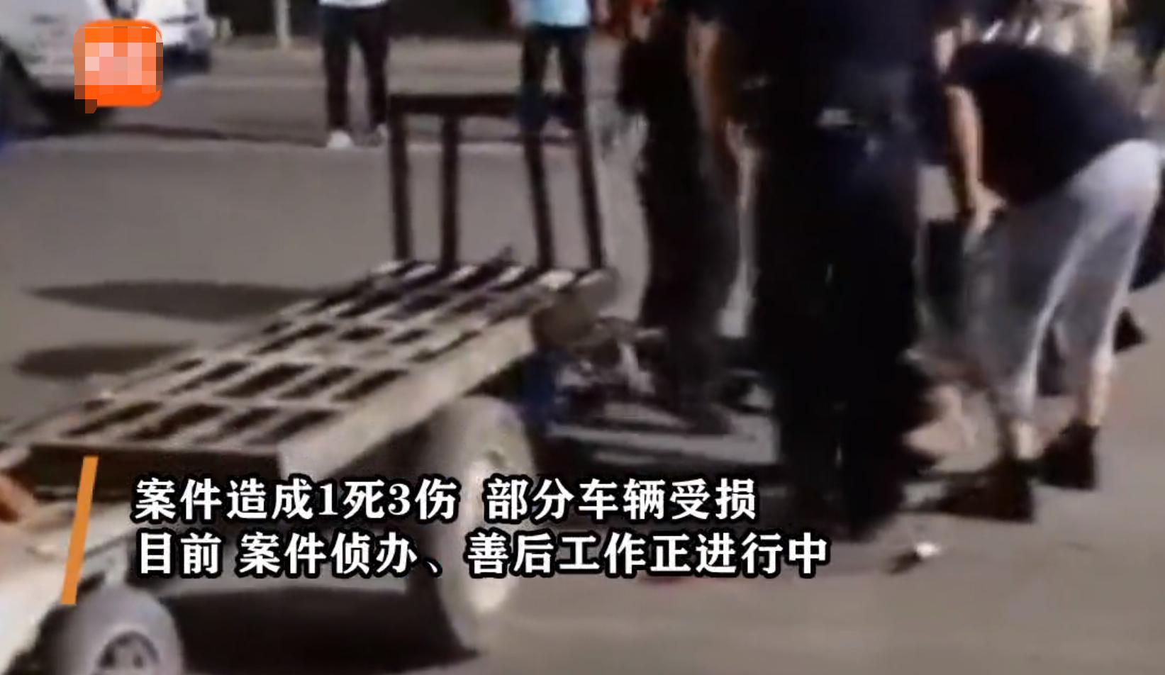 洛阳男子持械伤人致1死3伤,鸣枪示警无效后,警方开枪将其控制
