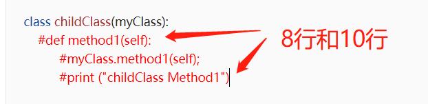 DAY3-step3 Python OPPs:类,对象,继承和构造函数