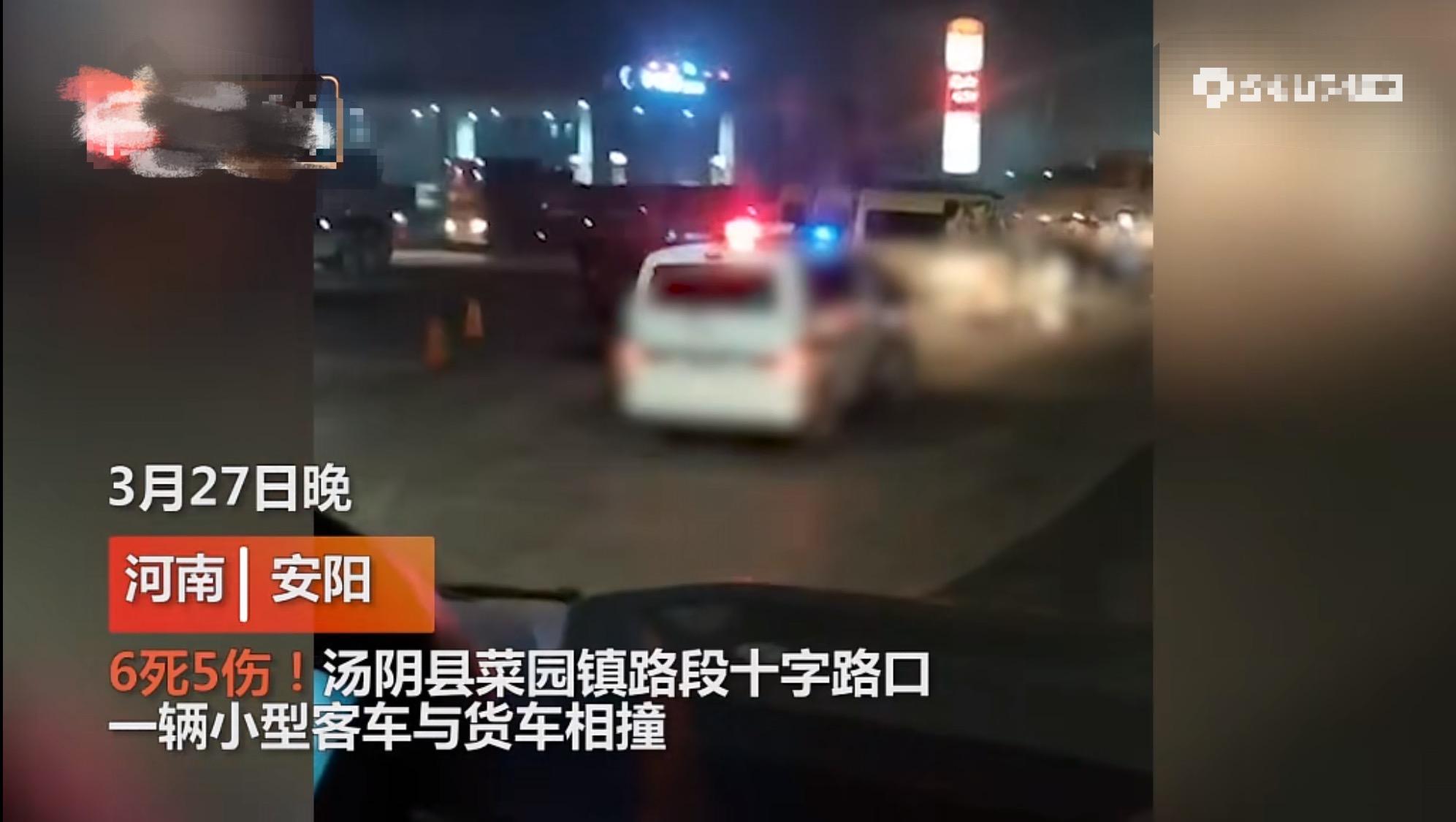 河南一客车严重超员,深夜闯红灯追尾货车致6死6伤,惨烈现场曝光