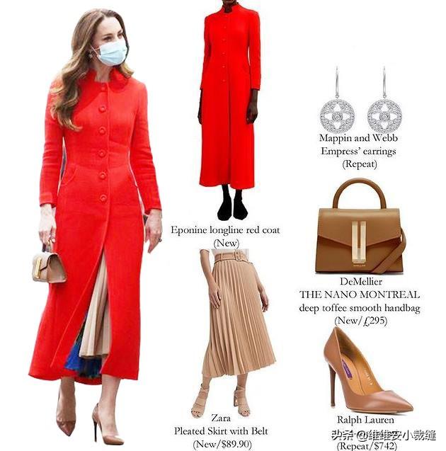 梅根不服大嫂玩对抗?同穿红衣戴奢华首饰比美,凯特王妃气质完胜
