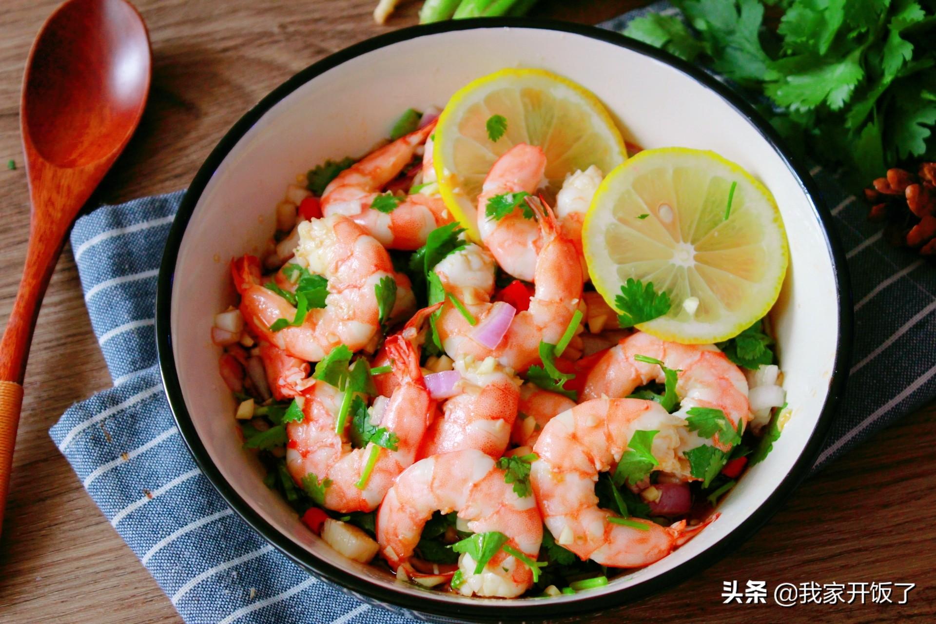 国庆宴客,好评第一的菜:泰式柠檬虾,酸甜解腻,随便一拌就好吃