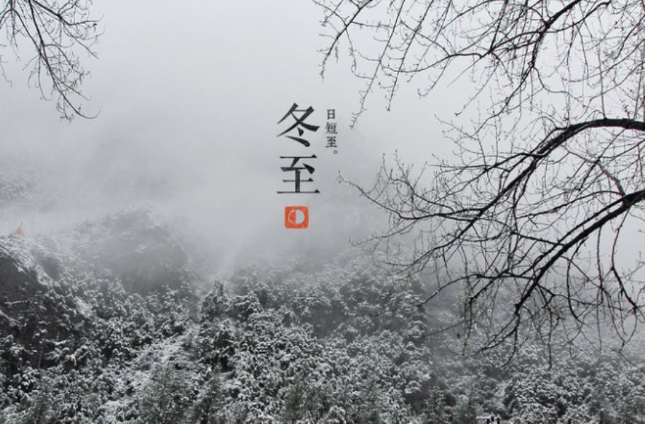 中国楹联学会会员唐国华:诗词欣赏