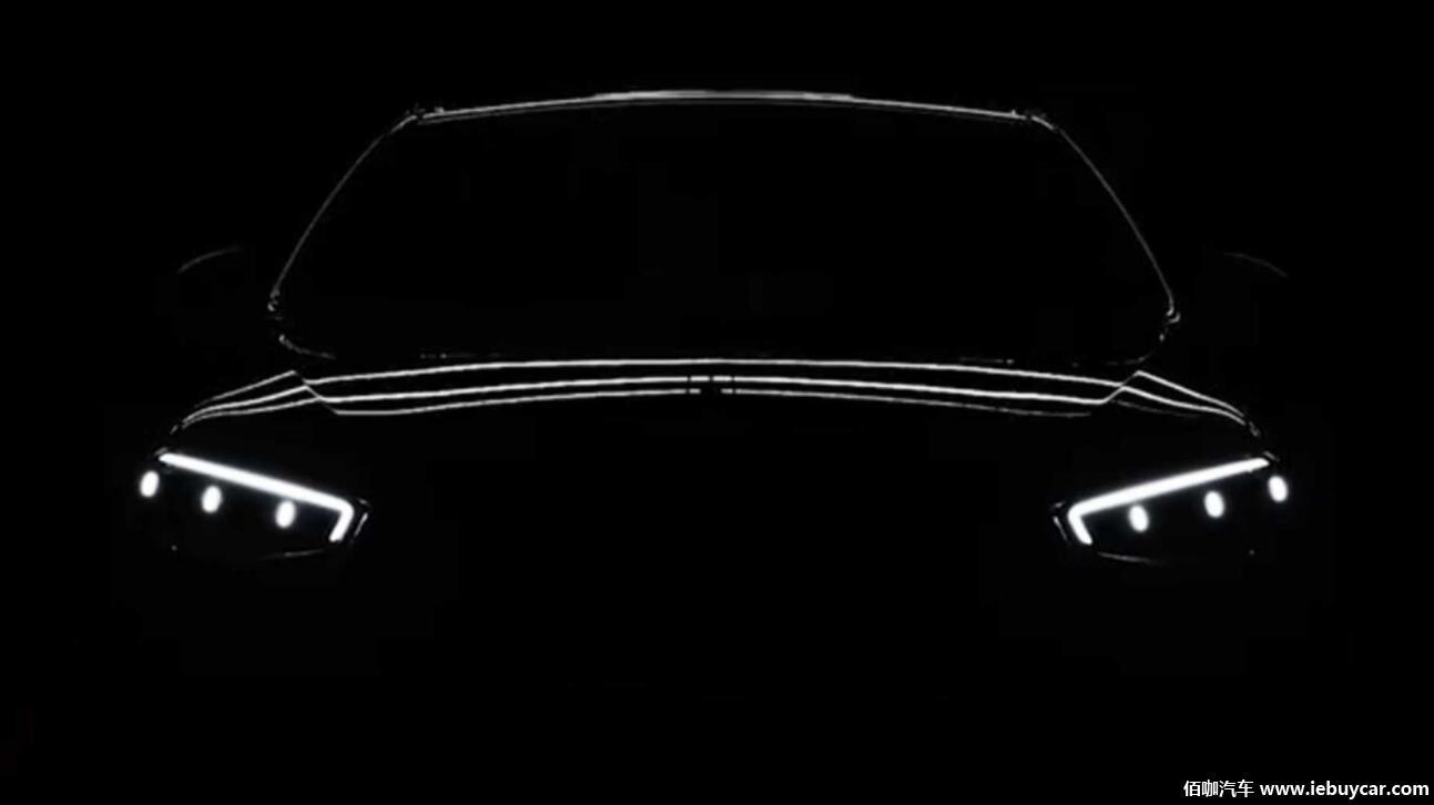 2021款梅赛德斯-奔驰全新S级发布前最后一张预告图曝光