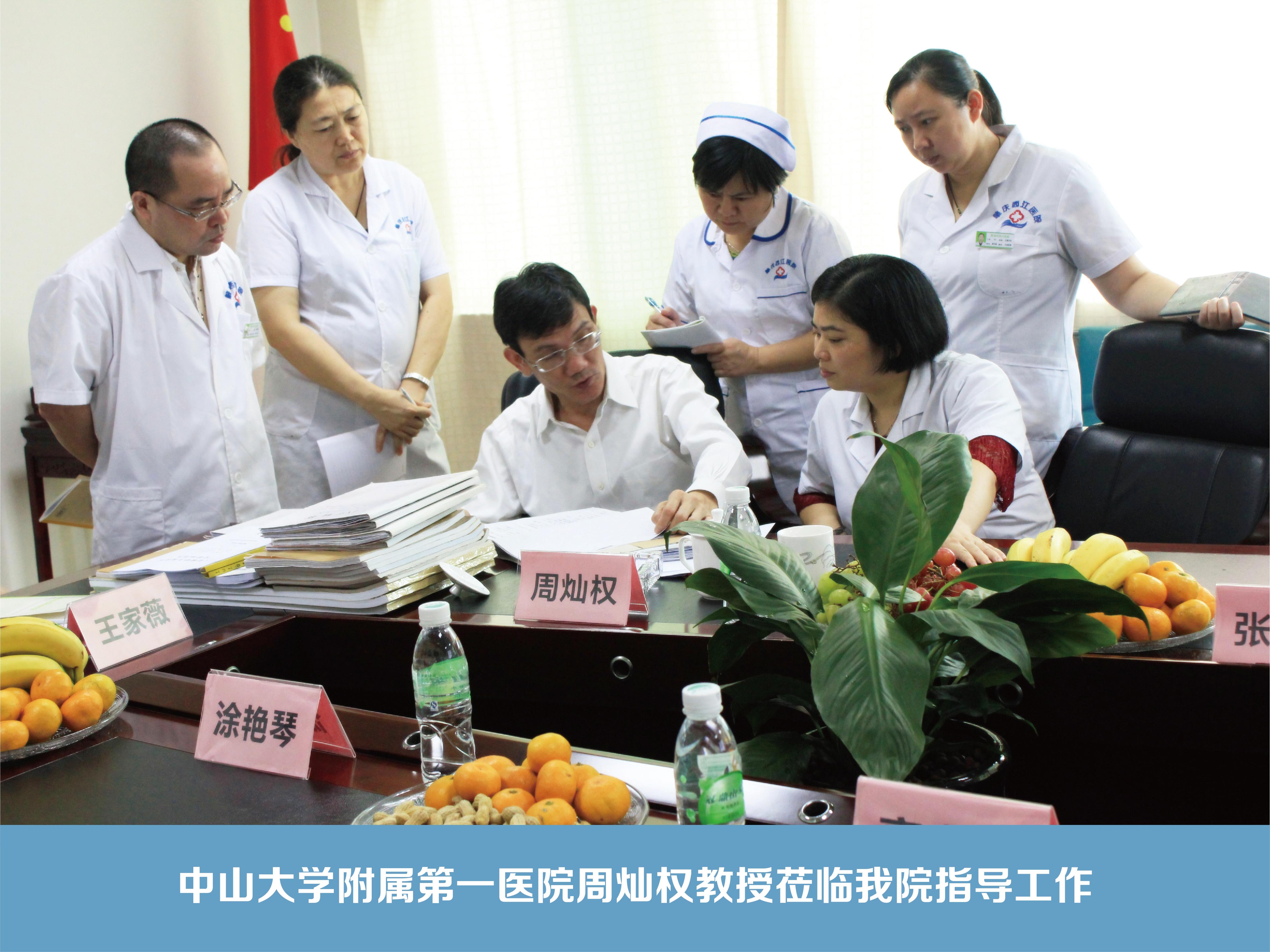 """肇庆西江医院2021焕新升级!全新面貌,五""""新""""级体验"""