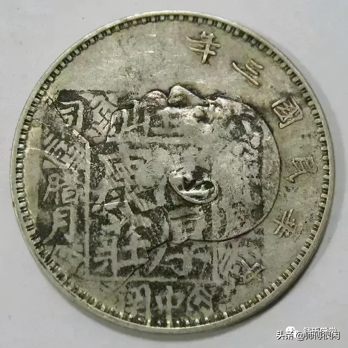 这些银元看起来脏脏的,需要清理吗?很有讲究