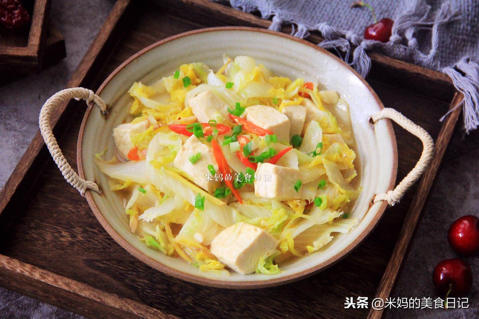 白菜炖豆腐做法步骤图 和它一起烧比吃肉还香孩子吃补充钙质长