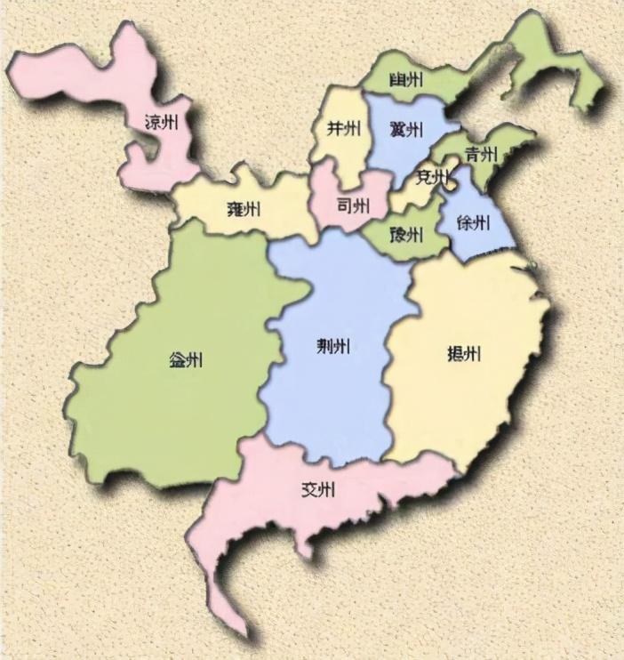 你知道三国时共有几个州郡?州治所是现在哪里?是否有你熟悉的?