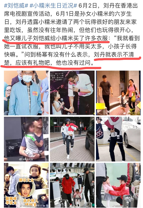 """离婚3年后,杨幂又被骂上热搜:""""她根本不配当妈?"""""""