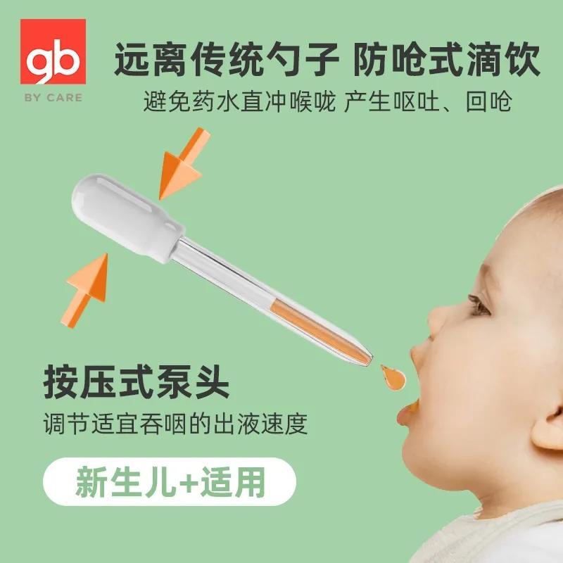 实用!出生后六个月以内宝宝需要准备的物品
