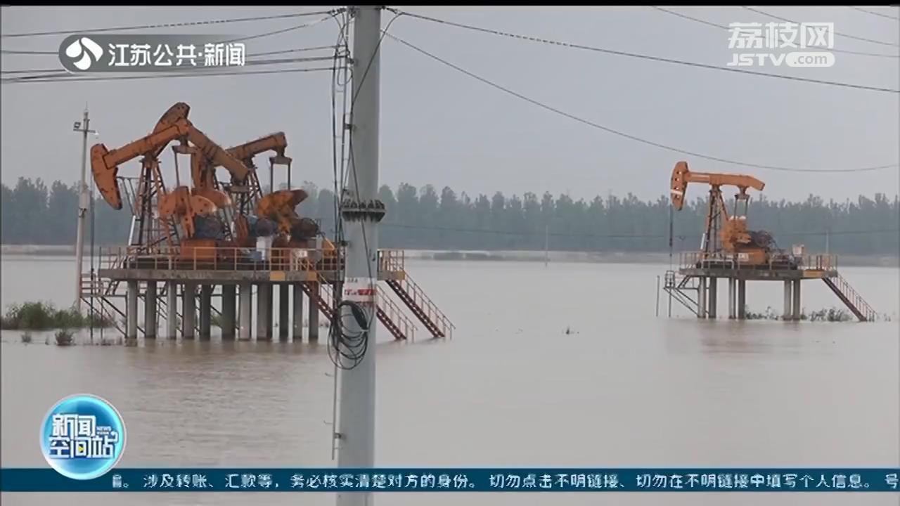 洪泽湖泄洪 江苏采油工人全力应对保平安