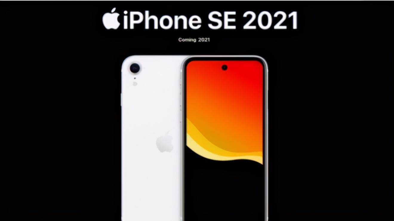 iPhoneSE3如果发布,你会不会去支持一波呢