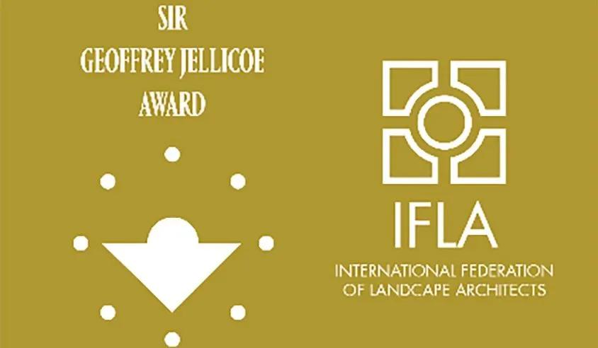 盘点   IFLA 杰弗里•杰里科爵士奖 往届获奖名单