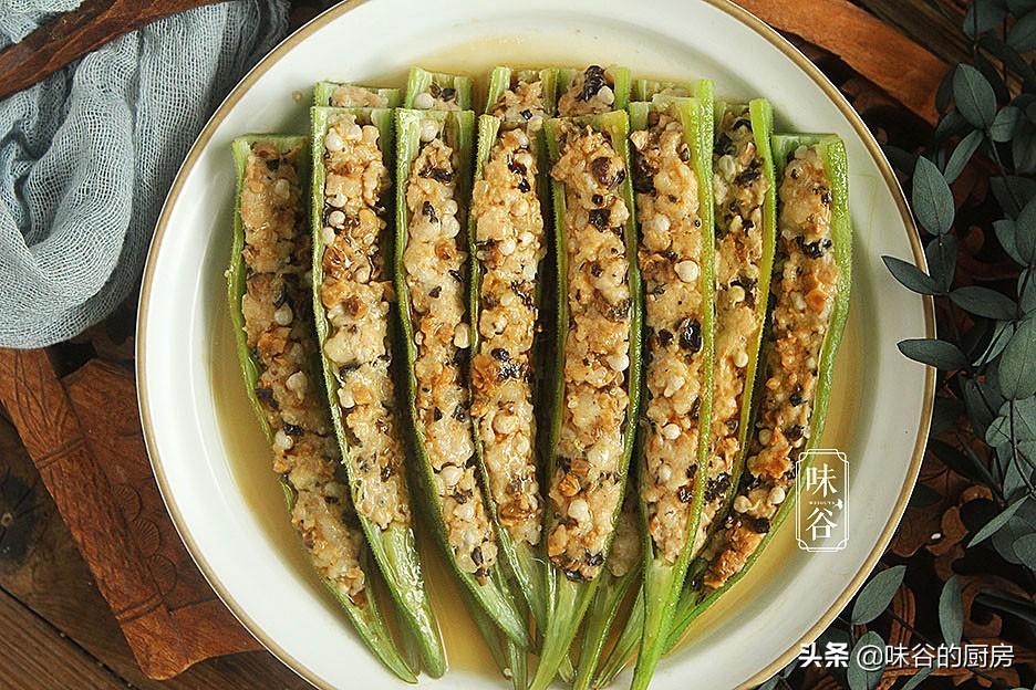 秋天吃秋葵正当时,这样做鲜嫩入味,好吃不腻,给大鱼大肉都不换