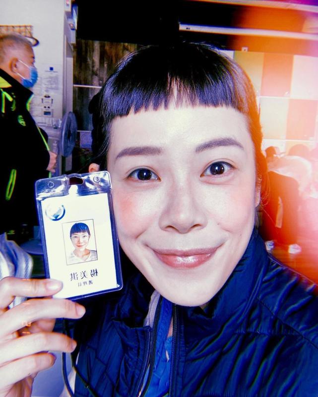 36岁女星杨淇转行当保安?事业疑陷入困境,为生活干过不少兼职
