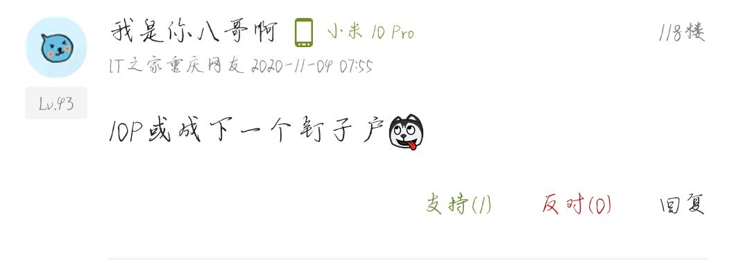 """小米10机型悄然下架,正式发布仅仅8个月,会成""""钉子户""""吗?"""