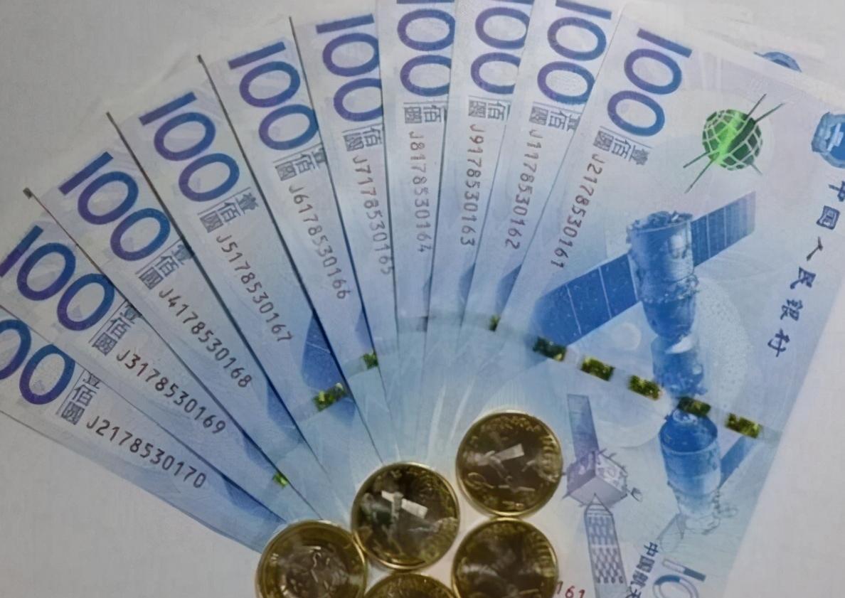 航天纪念钞银行回收吗(纪念钞一般哪里回收)