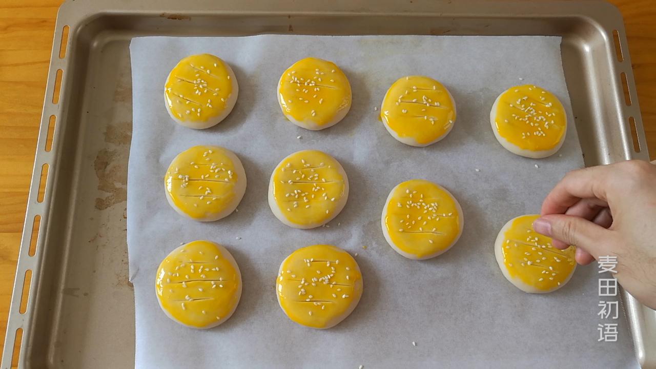 珍藏多年的传统老婆饼配方,这才是正宗的味道