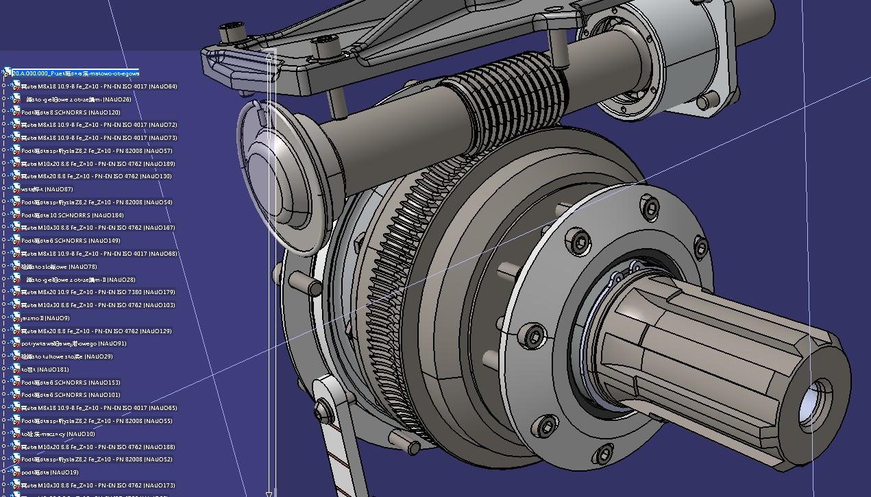 蜗杆行星齿轮箱3D数模图纸 STEP格式