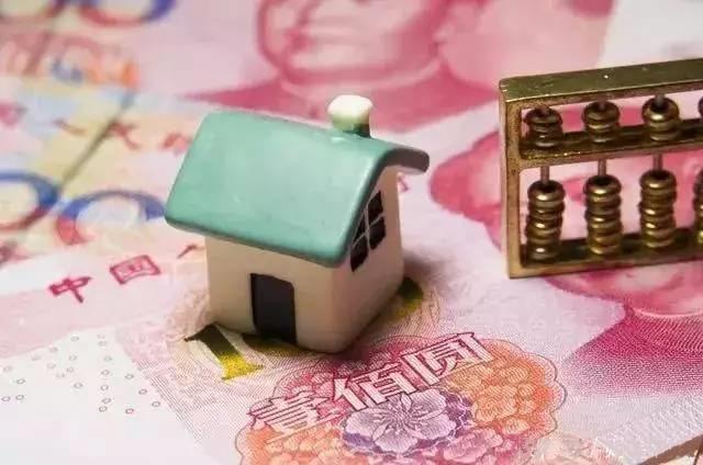 毛坯房3万装修加价10万卖,呼和浩特房产中介开发卖房新技能