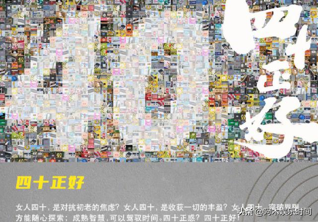 《小欢喜》《二十不惑》出续集原班人马出演,《三十而已》较遗憾