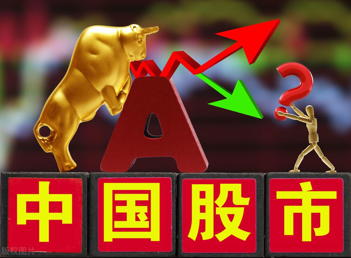 A股成交额突然超过1万亿,股市见底了吗,下周A股会大涨吗?
