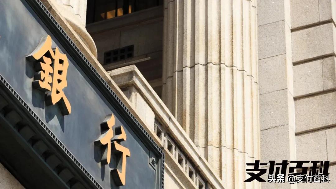 银行泄露3万条客户信息,被用于电销