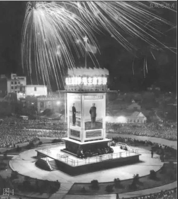 盐城老照片:纪念塔,建军路,百货公司,街心公园,街心公园