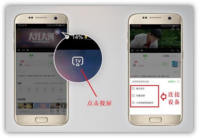 手机爱奇艺怎么投屏到电视(爱奇艺突然不能投屏了)