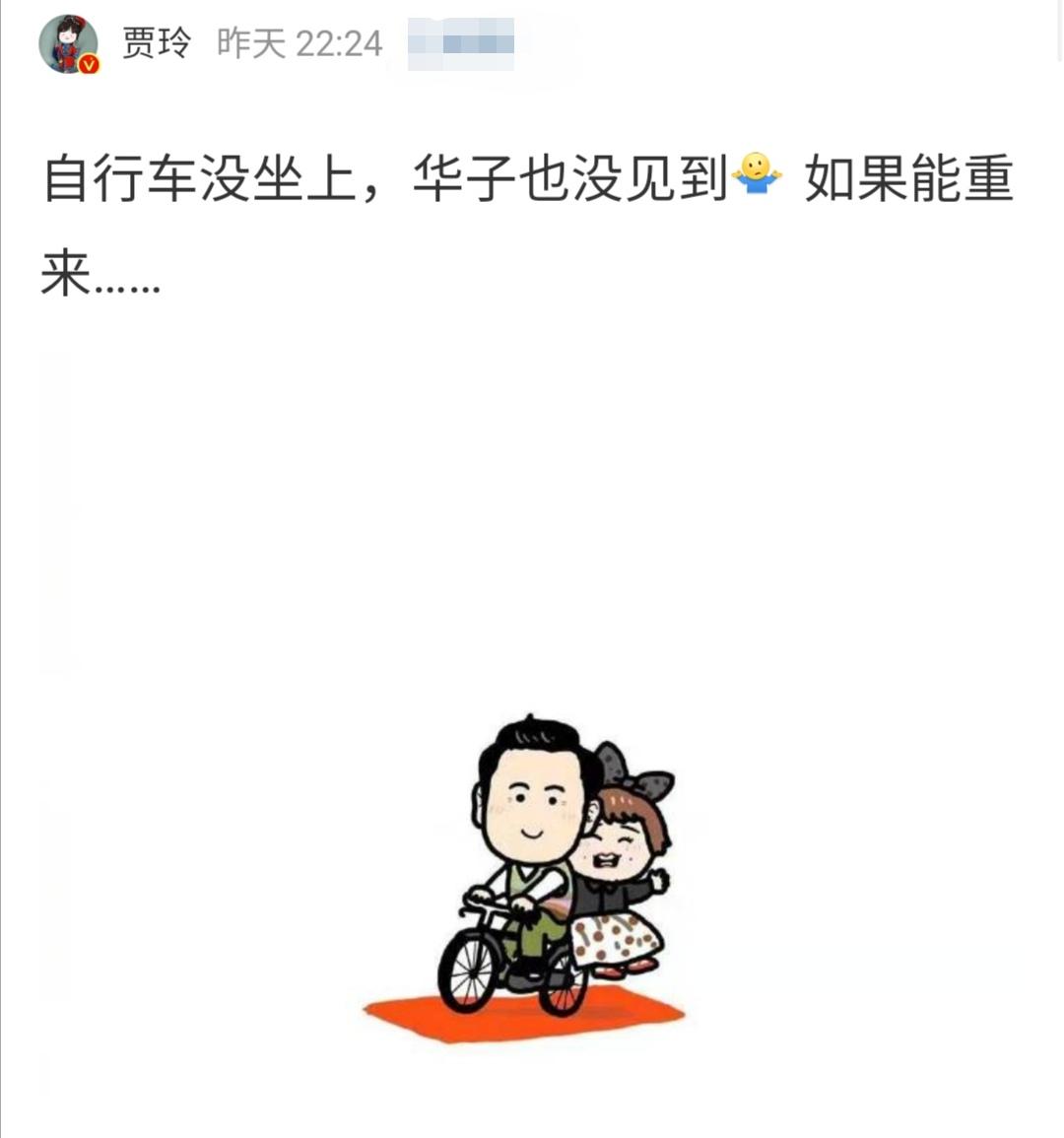 佟丽娅追星成功与刘德华合影,红色深V美艳动人,贾玲却追星失败