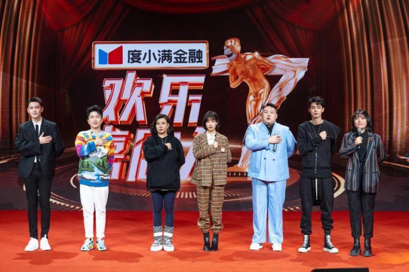 《欢乐喜剧人7》正式官宣艺人阵容,秦霄贤是怎么回事?