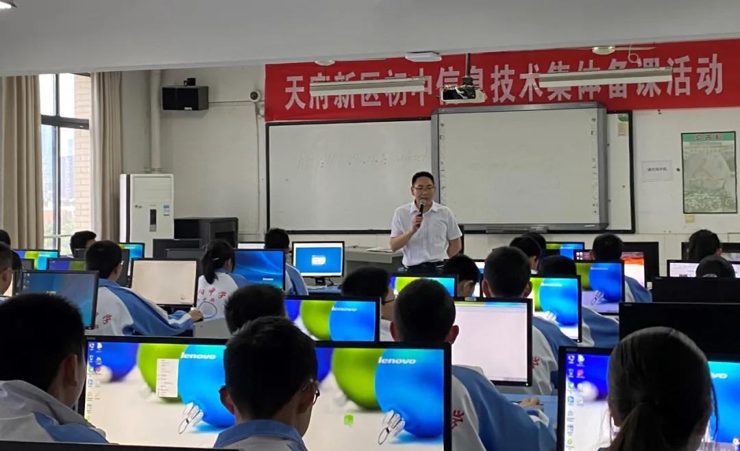 育人育心五育融合--新区中小学课后服务工作现场会在华阳中学召开