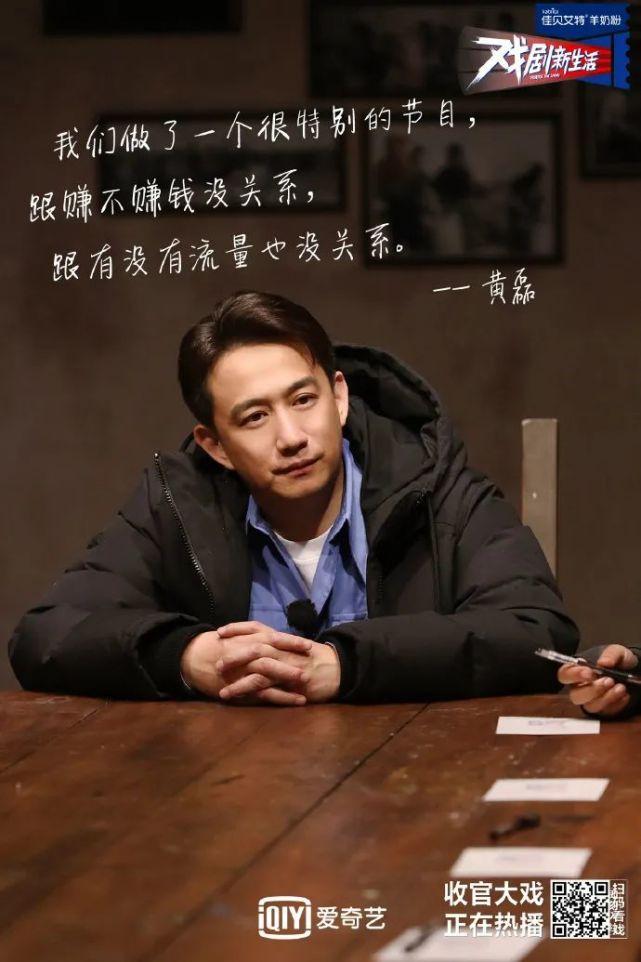 《向往的生活》后又一高分综艺,黄磊赔本也要做
