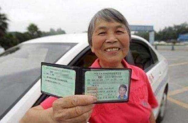 考驾照的重要性(考驾照的好处有哪些)插图(1)