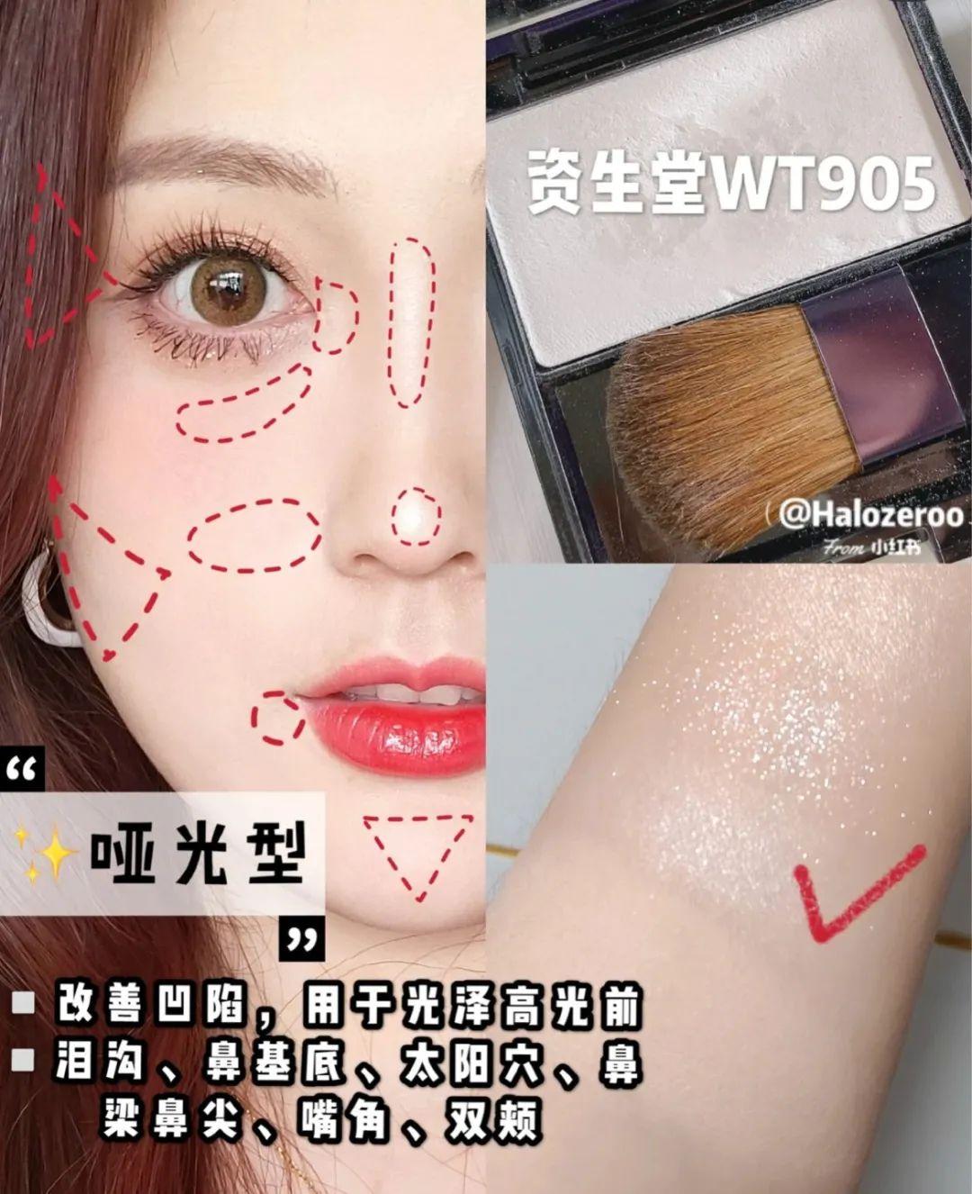 为什么你化了妆还是不好看?