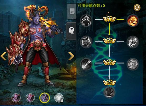双重控制!《末世军团》游戏英雄之——地狱领主