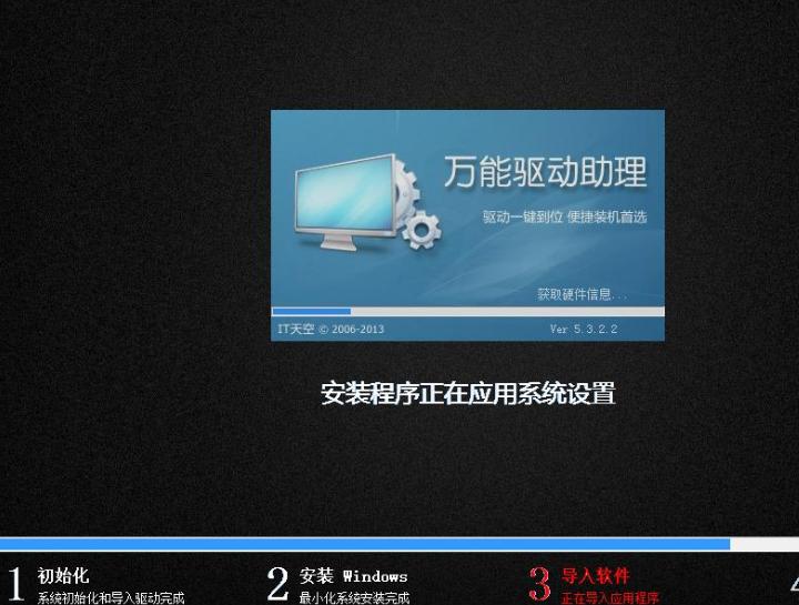 硬盘下安装Ghost系统教程,适用于winxp,win7,win10