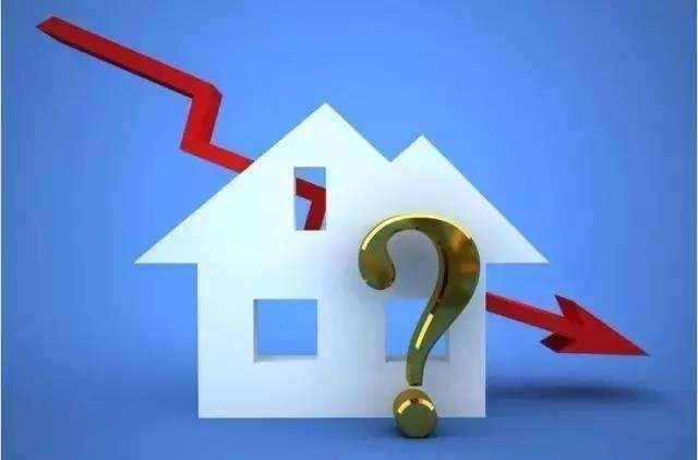 开始了!房企7折卖房,天津房价跌5000,下一个接棒的是谁?