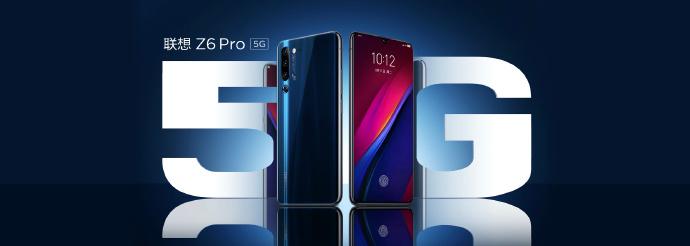 5G好香机来啦!想到Z6 Pro 5G公布,258GB市场价仅3299元
