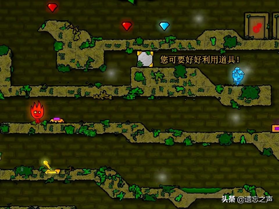 怎么看怎么LOW,怎么玩怎么爽的游戏——森林冰火人