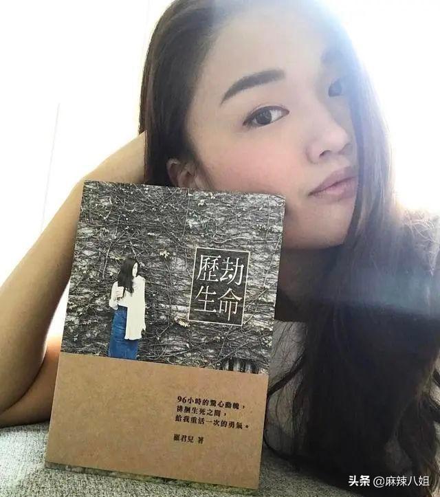 香港富豪孙女韩国整形,抽脂隆胸不幸身亡,此前另一孙女曾被绑架