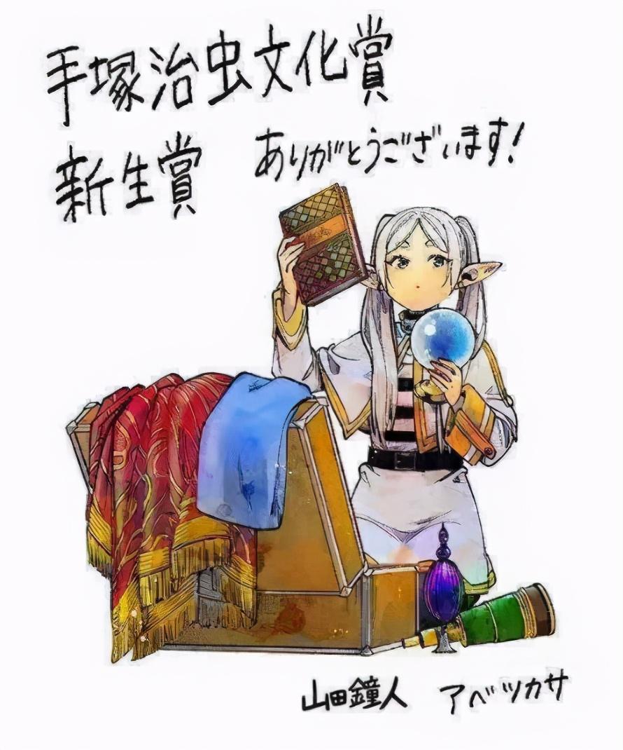 日本某書店漫畫區角落堆積了奇怪紙箱,也就只有漫迷看著不恐怖了