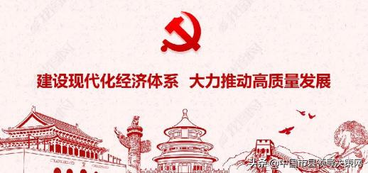 江苏滨海县卫健委积极开展冬季安全卫生大检查