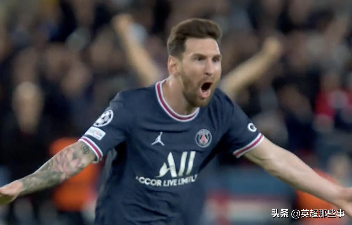 欧冠最新积分榜:梅西进球巴黎2球完胜曼城,第4档球队2连胜登顶