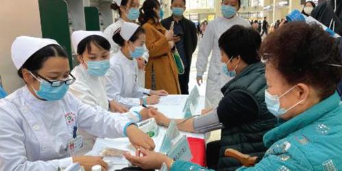 江苏射阳海河中心卫生院全心全意为人民健康服务