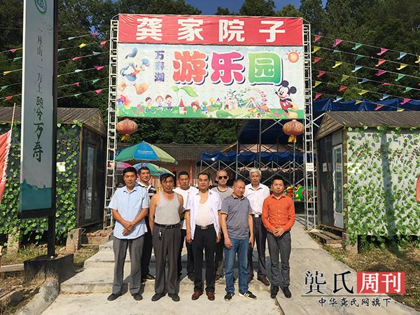 四川省龚氏宗亲会文史研究院开启新征程