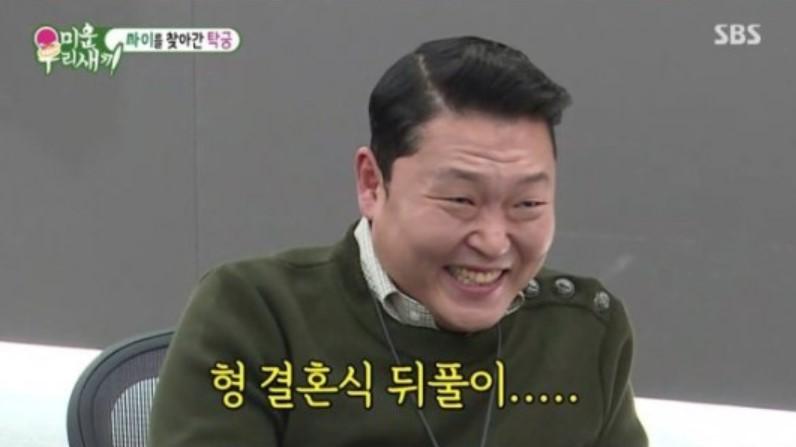 金泫雅参加综艺节目,被指不守信用!只因再次携带男友登场